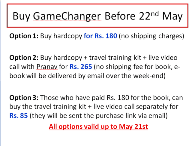 GC option 1 650x487 - How eating 25 pani puri's in one-go changed my life (& will change yours too)
