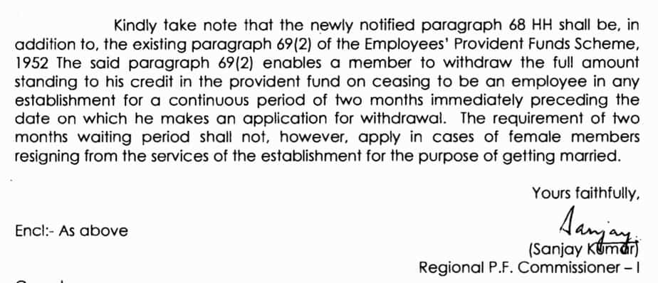 EPFO circular on 75% withdrawal after one month of unemployment