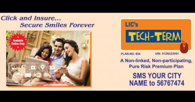 LIC's Tech Term Premium Illustration