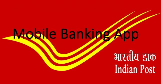 All you need to know about the India Post Mobile Banking App