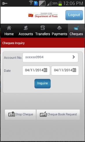 India Post Mobile Banking App Cheque Inquiry Screenshot
