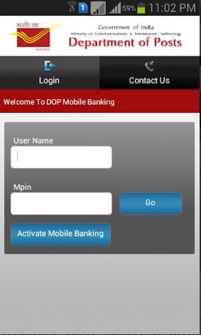 India Post Mobile Banking App Login Screen