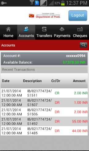 India Post Mobile Banking App Screenshot of Account Balance