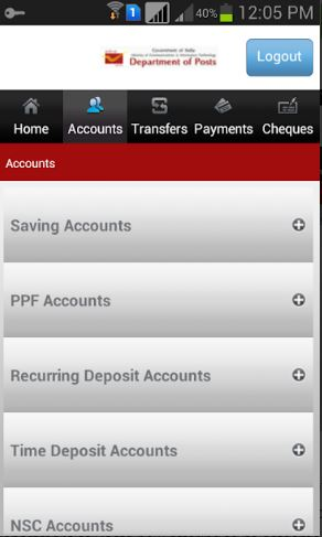 India Post Mobile Banking App Screenshot of Accounts Overview
