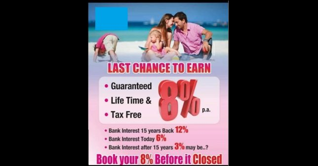 Truth about these ads 8% Guaranteed LIC Returns Scheme closing soon