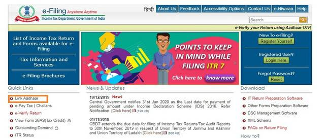 Link Aadhaar link screenshot for those not rregistered in the income tax e-filing portal