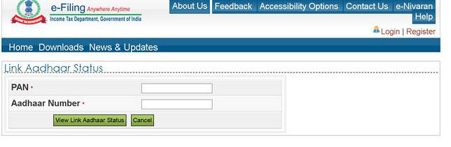 Screenshot of the link Aadhaar Status page of the income tax efiling portal